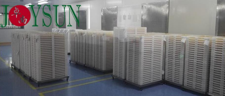 Softgel-Drying-Trays-Joysun-Pharma
