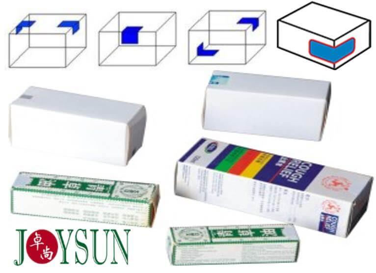 box-labeling-machine