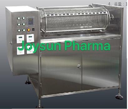 seamless-capsule-dryer