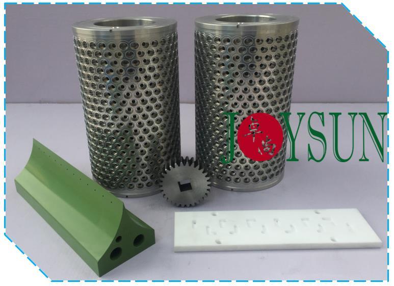 softgel-mold-set